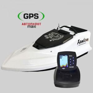 Кораблик Фантом Модерн с GPS автопилотом (Maxi) + Lucky FF918